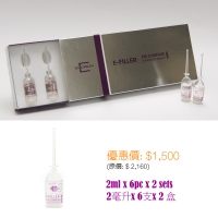 E-Filler® Eye Contour Intensive Phial (Twin Pack)